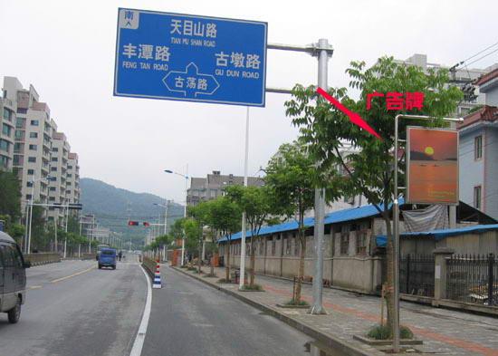 杭州炮台路灯箱户外广告牌-杭州广告网